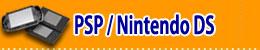 PSP NintendoDS